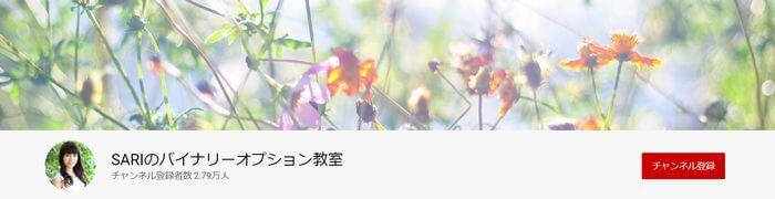 youtuber小田川さり