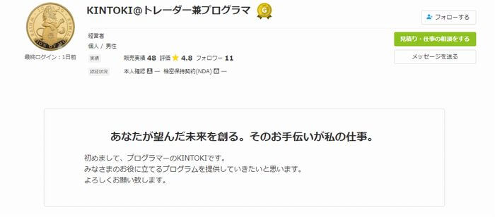 KINTOKIさんの空中浮遊法サインツール