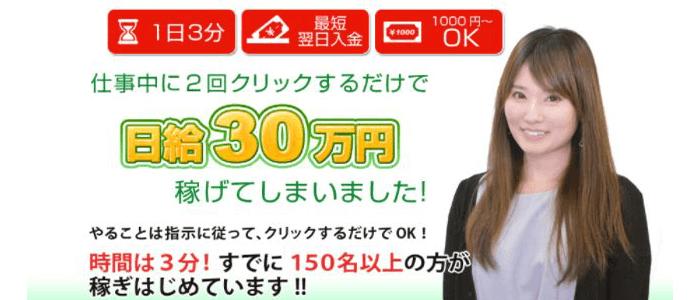 他のツール販売広告